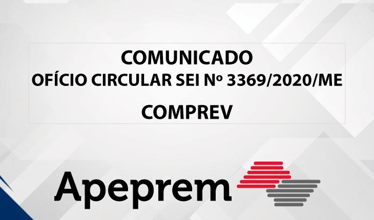 Ofício Circular SEI nº 3369/2020/ME